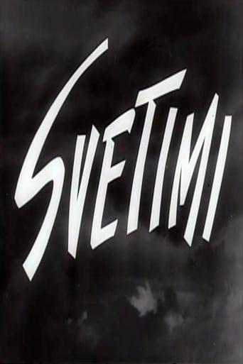 Watch Svetimi full movie online 1337x