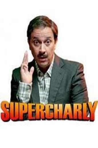 Poster of Supercharly