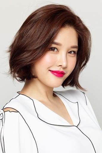 Image of Park Eun-ji