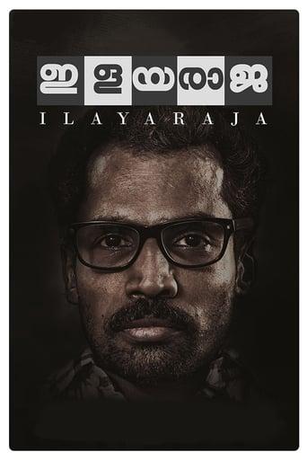 Poster of Ilayaraja