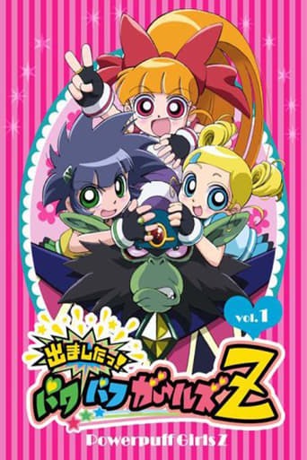 Poster of Powerpuff Girls Z