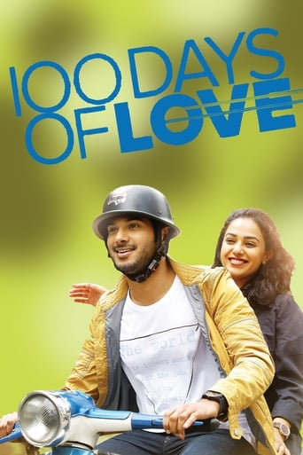 Poster of 100 Days Of Love