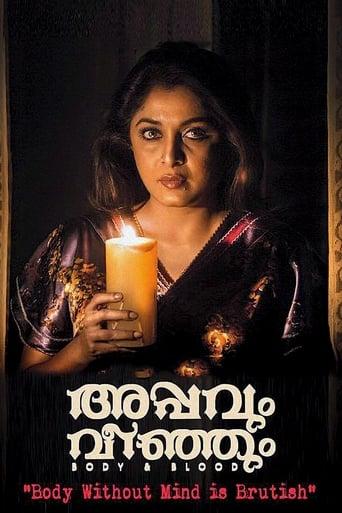 Poster of Appavum Veenjum