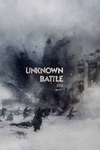 Unknown Battle streaming