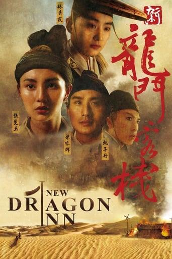 New Dragon Gate Inn poster