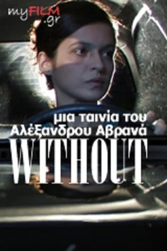 Without Movie Poster