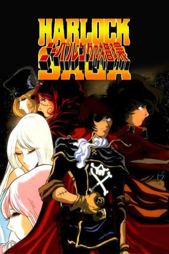 Poster of Harlock Saga