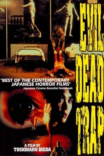 Poster of Evil Dead Trap