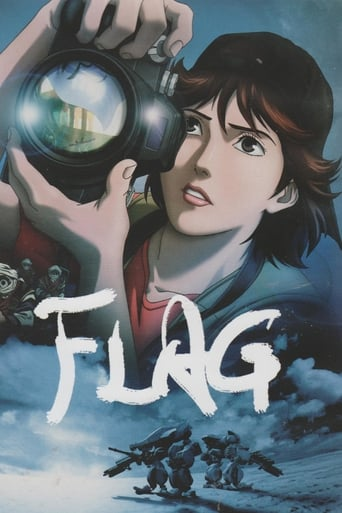 Poster of Flag