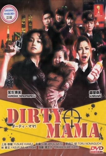 Poster of Dirty Mama!