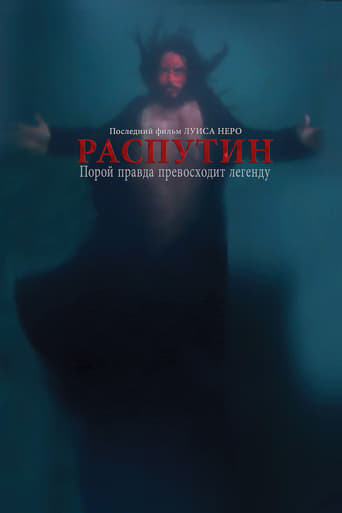 Poster of Rasputin