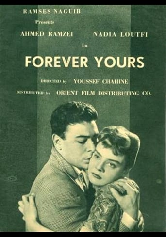 Poster of Forever Yours
