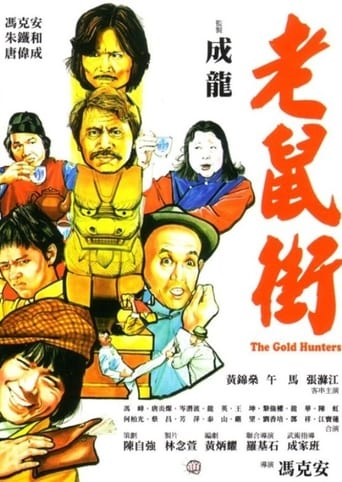 Poster of The Gold Hunters