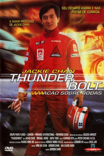 voir film Thunderbolt pilote de l'extrême  (Pi li huo) streaming vf
