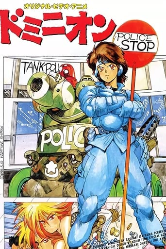 Dominion Tank Police image