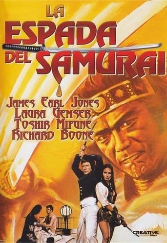 Poster of La espada del samurái