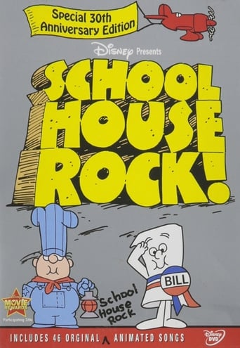 School House Rock poster
