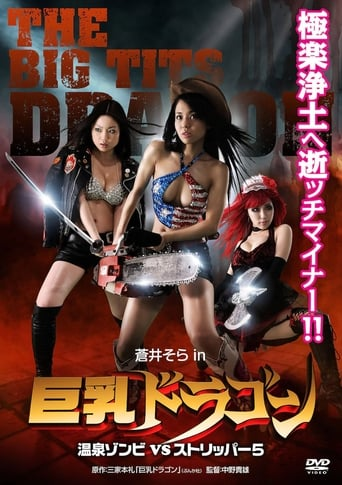 Big Tits Zombies - Boobs to die for