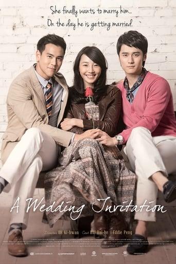 Poster of 分手合约