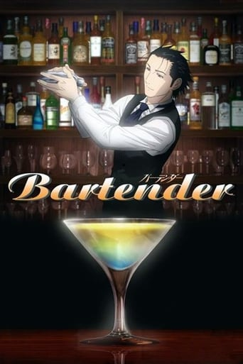 Poster of Bartender