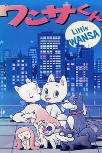 Little Wansa