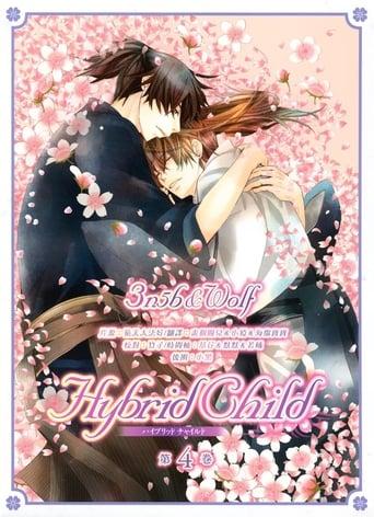 Poster of Hybrid Child