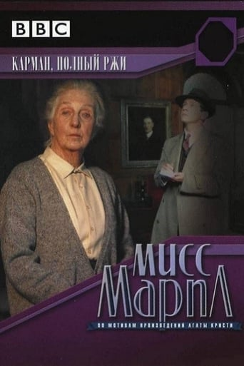 Poster of Miss Marple: A Pocketful of Rye