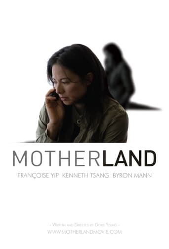 Poster of Motherland