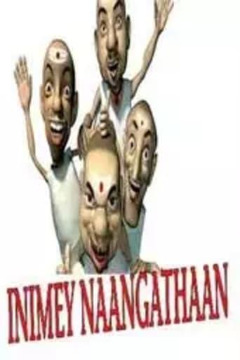 Watch Inimey Nangathan 2007 full online free