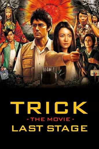 Poster of Trick the Movie: Last Stage