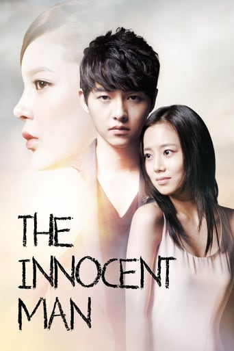 poster of The Innocent Man