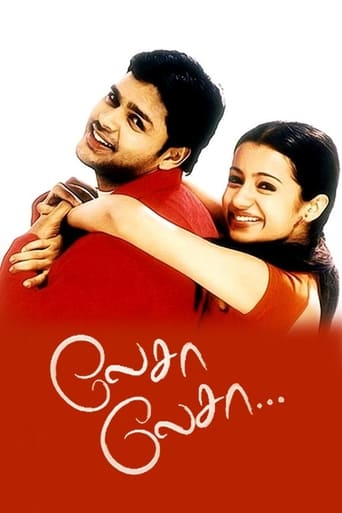 Download Lesa Lesa (2003) - Tamil Movie - DVDRip - Team MJY (SG ...