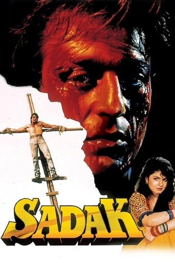 Poster of Sadak