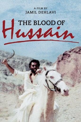 Poster of La sangre de Hussain