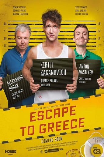 Poster of Escape to Greece