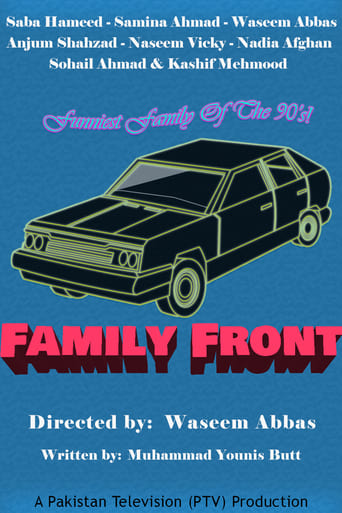 Family Front