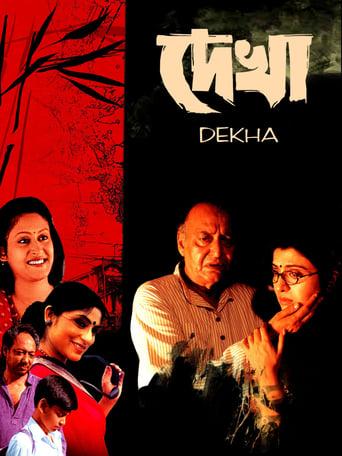 Dekha