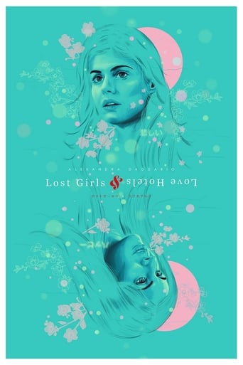 Lost Girls & Love Hotels