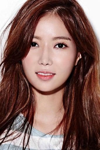 Image of Im Soo-hyang