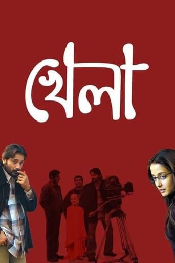 Poster of Khela