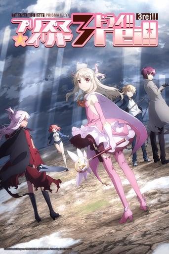 Poster of Fate/kaleid liner プリズマ☆イリヤ プリズマ☆イリヤ ドライ!!