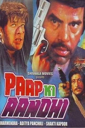 Poster of Paap Ki Aandhi