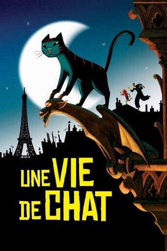 Ένας γάτος στο Παρίσι
