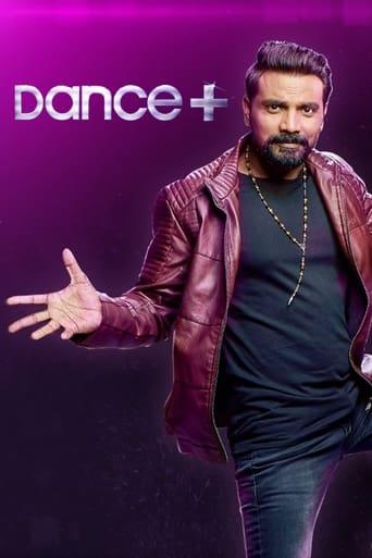 Poster of Dance Plus