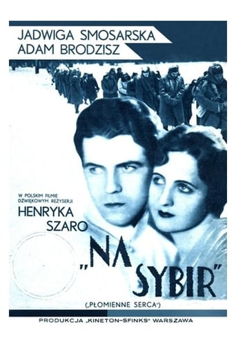 Poster of Exile to Siberia