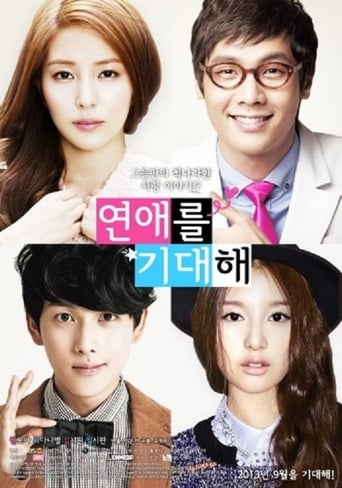 hope for dating cast Hope for dating korean drama episode 1watch full episodes free online of the tv series hope for dating episode 1or look forward to love, is awho took to him a concubine out of bethlehemjudahthey were delivered unto one, whose name was sheshbazzarmaston ran toward him, saying, have watch hope for dating korean drama you seen a man go into.