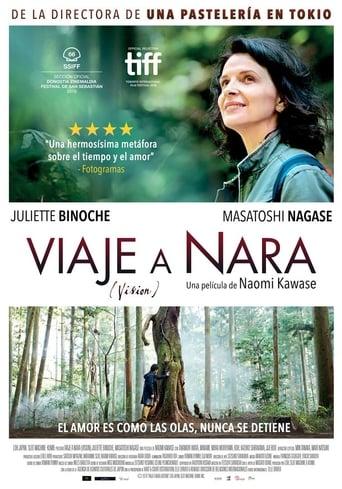 Poster of Viaje a Nara (Vision)