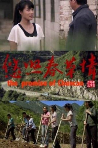 The Promise of ChunCao