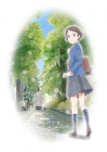 poster of Genji Fantasy: The Cat Fell in Love With Hikaru Genji