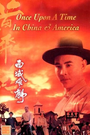 portada Dr. Wong en América (Érase una vez en China VI)
